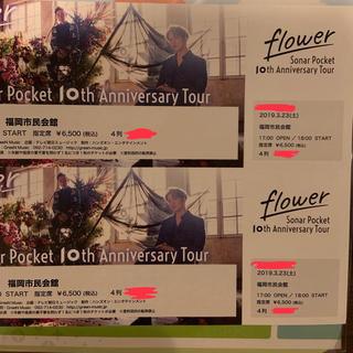 ソナーポケットライブ 福岡(国内アーティスト)