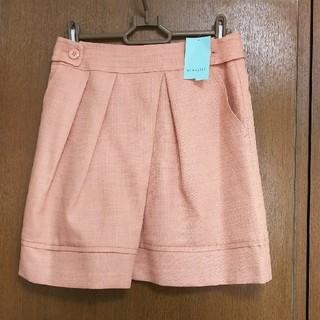 クローラ(CROLLA)の新品、タグつき❗CROLLA(クローラ)のスカート(ひざ丈スカート)