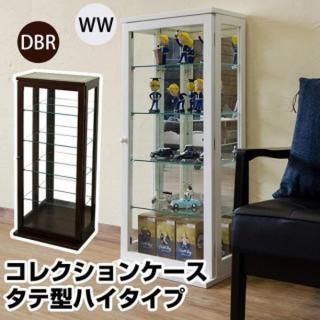 コレクションケース タテ型 ハイタイプ ラック シェルフ 本棚 オープンシェルフ(ケース/ボックス)
