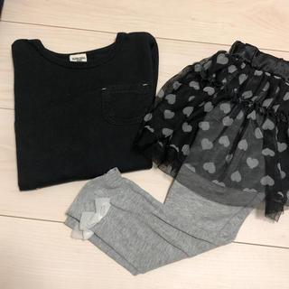 チュールスカート♡裾リボン(スカート)