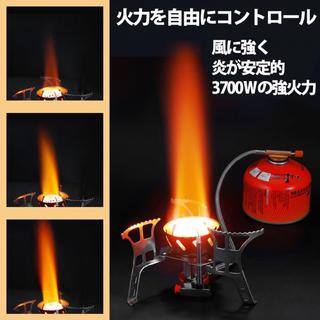 シングル.コンパクト.OD缶対応キャンプ アウトドア 折り畳み式 ガスバーナー(調理器具)