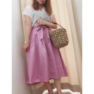 ナチュラルクチュール(natural couture)の前ボタンチノスカート natural couture ナチュラルクチュール(ロングスカート)