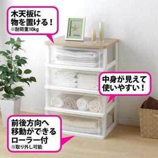 人気商品♪木天板 チェスト 4段 フレンチオーク(棚/ラック/タンス)