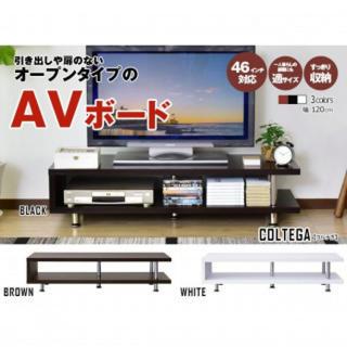 テレビ台 TV台 テレビボード AVボード おしゃれ 北欧 ローボード 収納(棚/ラック/タンス)