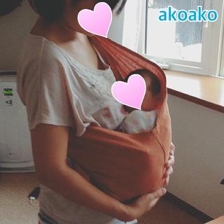 ★ akoako ★ アコアコ ベビー スリング / 抱っこ紐 / オレンジ(スリング)