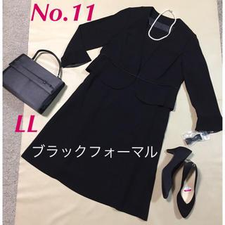 11【新品】前開きブラックフォーマル ブラックフォーマル 黒 13号(礼服/喪服)