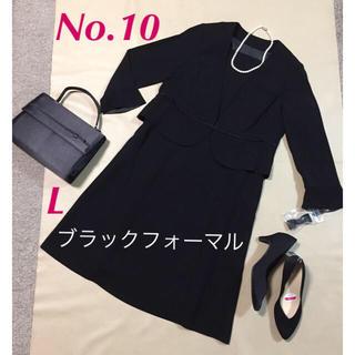 10【新品】前開きブラックフォーマル ブラックフォーマル 黒 11号(礼服/喪服)