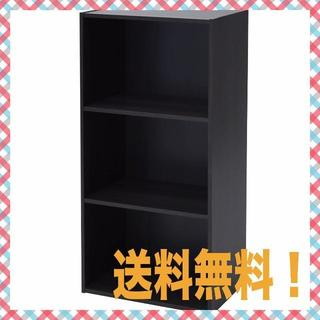 山善(YAMAZEN) カラーボックス ダークブラウン 42×29×89cm(本収納)