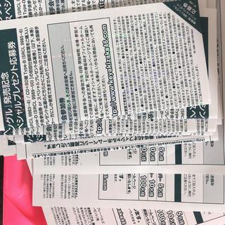 欅 全握券 93枚(女性アイドル)