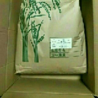 玄米30kg あるいは白米27キロ