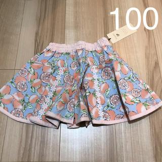 スーリー(Souris)のスーリー  レモンプリント キュロットスカート 100 新品】(スカート)