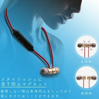 Bluetooth ワイヤレスマグネットイヤホン(その他)