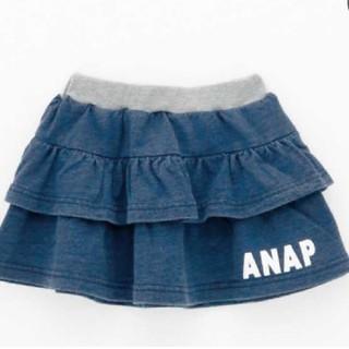 アナップキッズ(ANAP Kids)のANAPkids新品カットデニムティアードスカート(スカート)