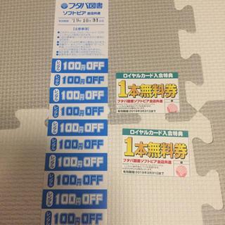 チケット(その他)