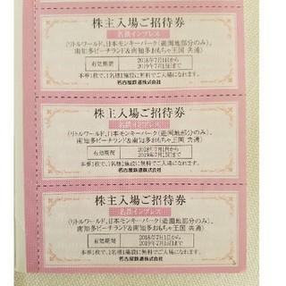 リトルワールド 日本モンキーパーク  南知多ビーチランド 3枚 入園券(遊園地/テーマパーク)