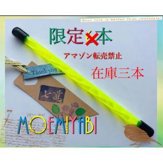 麻雀格闘倶楽部 旧筐体専用タッチペン 蛍光カラー 6本限定になります(麻雀)