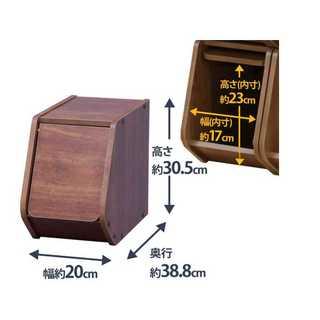 ボックス 扉付き 幅20×奥行38.8×高さ30.5cm ブラウン(その他)