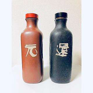 ★新品未使用★ 低電位水素茶製造ボトル「還元くん2」 (容器)