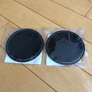 黒のコースター 2枚  新品(テーブル用品)