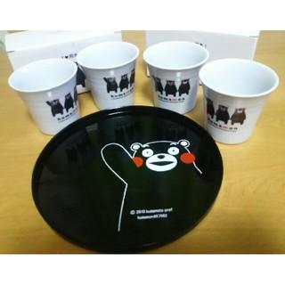 新品 くまモン 湯呑み マグカップ コーヒーカップ トレー 4個セット  (グラス/カップ)