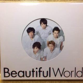 嵐 CD 「Beautiful World[初回盤]」(ポップス/ロック(邦楽))