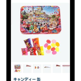 Disney - イマジニングザマジック キャンディ缶