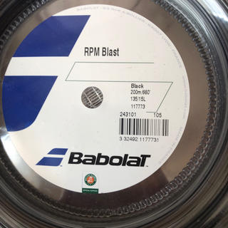 バボラ  ブラスト 1.35  RPM BLast 12m 1回分(その他)