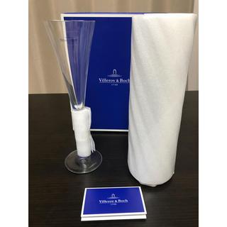 ビレロイアンドボッホ(ビレロイ&ボッホ)の新品 ビレロイ&ボッホ シャンパングラス ペアグラス(グラス/カップ)