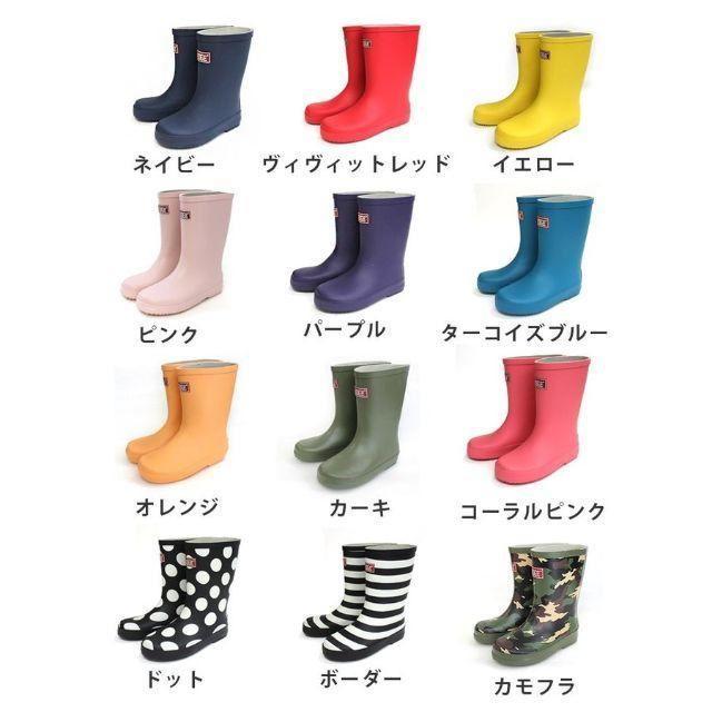 99795eb36b2e1 【セール中】子供用 長靴 キッズ/ベビー/マタニティのベビー靴/