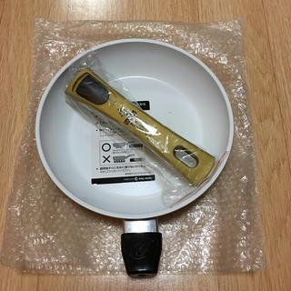 セラフィット フライパン 20cm 美品(鍋/フライパン)
