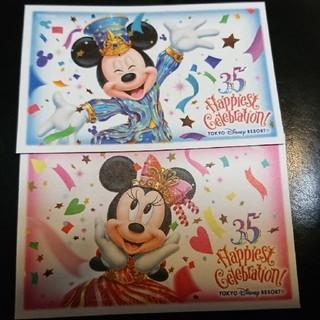 ディズニー(Disney)のディズニー スポンサーパスポート ペア(遊園地/テーマパーク)