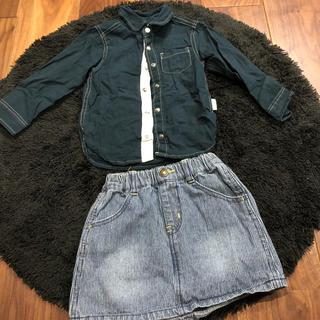 イーハイフンワールドギャラリー(E hyphen world gallery)のおしゃれシャツとデニムスカート♡(スカート)