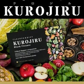 ♥KUROJIRU ☆黒汁♥(ダイエット食品)