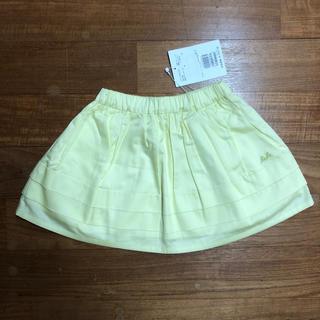 ベベ(BeBe)のべべ 黄色スカート  100 新品(スカート)