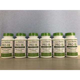 【夏までに痩せやすい体質を作る!】プロバイオティクスサプリメント6本セット(ダイエット食品)