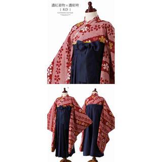 キャサリンコテージ(Catherine Cottage)の小学校等の卒業式に キャサリンコテージ 袴セット (140)(和服/着物)