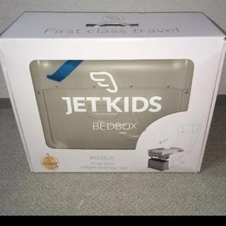 ジェットキッズ Jet Kids 青