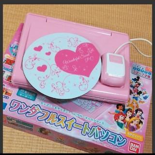 Disney - ディズニー ワンダフルスイートパソコン 知育玩具 プリンセス