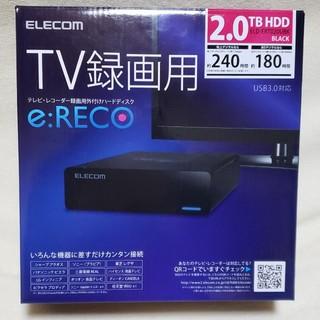 ELECOM エレコム e:reco TV録画用外付けハードディスク 2TB