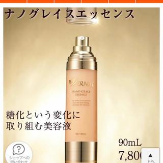 ヴァーナル(VERNAL)の新品、未使用  ヴァーナル    ナノグレイスエッセンス  保湿液  90ml(化粧水 / ローション)