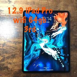 Apple - ⑨ 12.9インチ iPad Pro 3世代 wifi 64gb