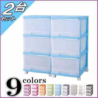 【コスパ最高♪】収納ケース プラスチック 2個組キャスター付(押し入れ収納/ハンガー)