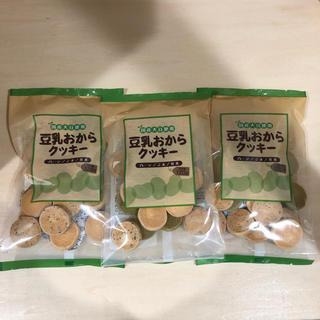 豆乳おからクッキー(ダイエット食品)