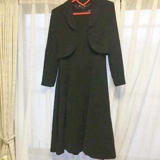 ブラックフォーマル 喪服 スーツ ワンピース 上着 ジャケット ロングスカート(礼服/喪服)