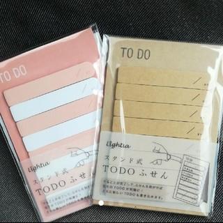 サンスター(SUNSTAR)の新品★TODO ふせん★2個セット(ノート/メモ帳/ふせん)
