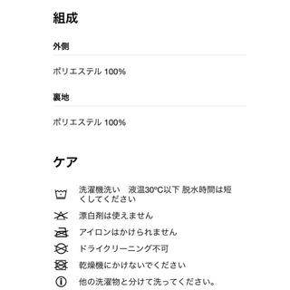 ZARA - ZARA MAN サテン風仕上げ ボンバージャケット