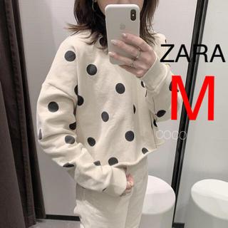 ザラ(ZARA)の新品!ZARA スウェット ドット柄 アイボリー(トレーナー/スウェット)
