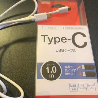 バッファロー(Buffalo)のtype-C USBケーブル(バッテリー/充電器)