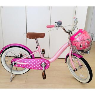 自転車 確認用(自転車)