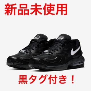 NIKE - ★ナイキ エアマックス2 ライト NIKE Air Max2 light